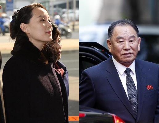 김여정(왼쪽) 노동당 제1부부장, 김영철 당 중앙위 부위원장. /조선일보 DB