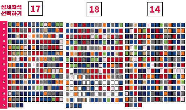 LG유플러스의 'U+프로야구'의 가상예매 서비스에서 팬들이 좌석을 자신이 응원하는 팀의 색깔로 바꿔놓은 모습. LG유플러스에 따르면 1차 가상예매에서 가장 많은 좌석수를 차지한 것은 LG트윈스 팬들이었다./LG유플러스