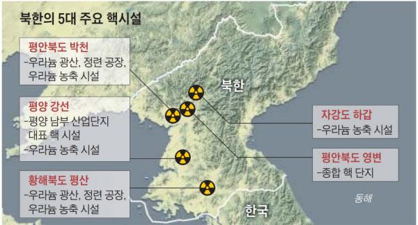 북한의 비밀 핵시설 /조선일보DB