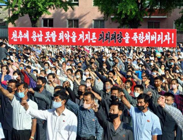 북한 개성 근로자들이 대남 비난 집회를 하고 있다. /연합뉴스