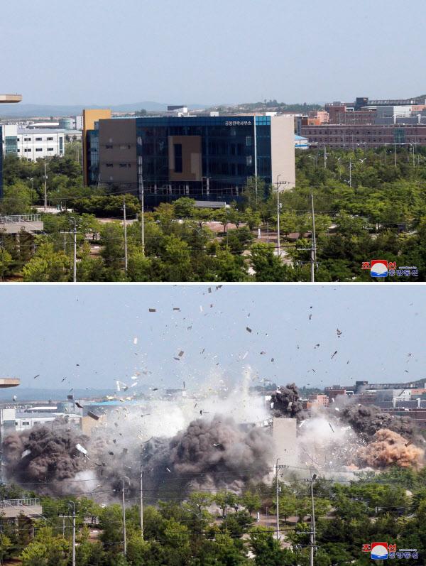 폭파 전후 남북공동연락사무소의 모습. /조선중앙통신 연합뉴스