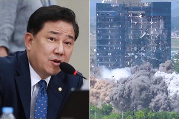 더불어민주당 김병기(왼쪽)의원과 북한의 개성공단 지원센터 폭파 장면./연합뉴스