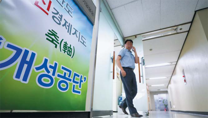 북한의 개성 남북공동연락사무소 폭파 다음 날인 17일 서울 여의도에 있는 개성공단기업협회 사무실에서 한 관계자가 전화 통화를 하며 걸어나오고 있다. 북한이 개성공단 내 우리 기업 자산 등까지 훼손할 경우 피해 규모는 1조원이 넘을 것이라는 우려가 나온다.
