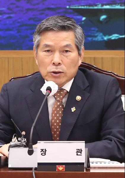 정경두 국방장관/조선DB
