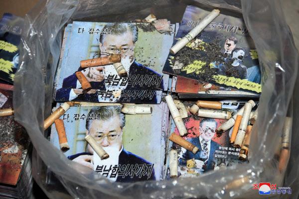 북한이 대규모 대남삐라(전단) 살포를 위한 준비사업을 추진하고 있다고 조선중앙통신이 20일 보도했다./연합뉴스