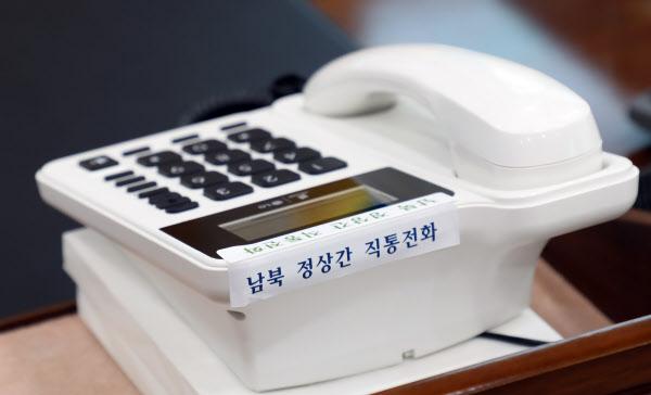 청와대 대통령 집무실에 설치된 남북 정상 간 '핫라인'(Hot Line·직통전화) /연합뉴스