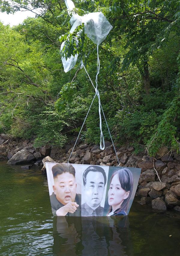 23일 오전 홍천군 서면 마곡리 청평댐 상류에서 발견된 대북전단 풍선. /연합뉴스