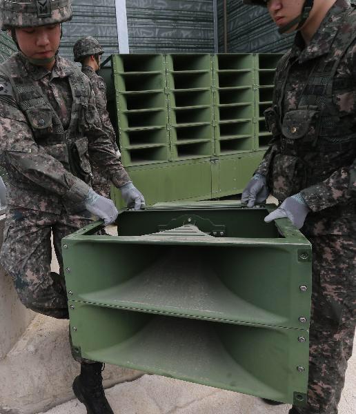 2018년 5월 대북확성기가 철거되는 모습/조선DB