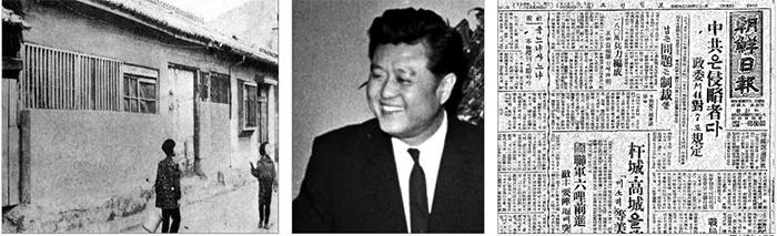 조선일보 제2차 전시판을 찍은 부산시 영도구의 한 인쇄소 단층 벽돌집. 가운데는 북한군에 납북된 할아버지 방응모를 대신해 전란 중 조선일보의 지휘봉을 잡은 방일영. 오른쪽은 제2차 전시판의 첫 호인 1951년 2월 1일 자 조선일보 1면.