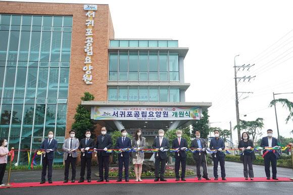 전국 첫 공립 치매전담형 요양시설인 서귀포공립요양원이 문을 열었다./서귀포시 제공