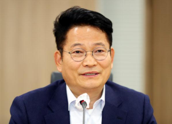 더불어민주당 송영길 의원/연합뉴스