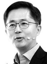 송재용 전미경영학회 국제경영분과 차기 회장·서울대 교수