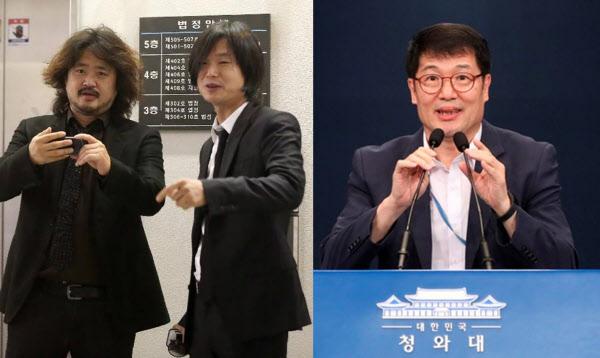 왼쪽부터 김어준씨, 주진우씨, 황덕순 청와대 일자리수석/조선일보DB