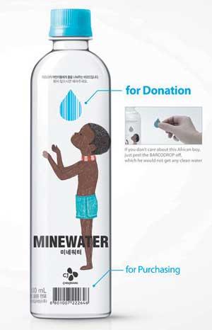 아프리카 아이들에게 깨끗한 물을 전달한다는 사회적 가치 기부 캠페인 '미네워터 바코드롭'.