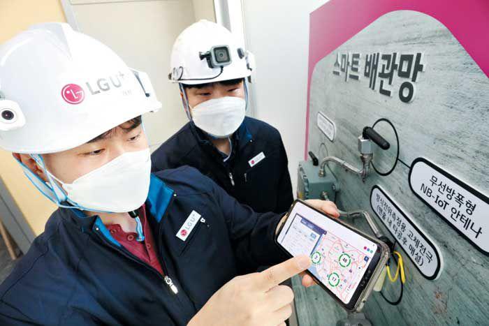 LG유플러스 관계자들이 스마트배관망 관리시스템을 활용해 모바일로 가스배관망을 점검하는 모습.
