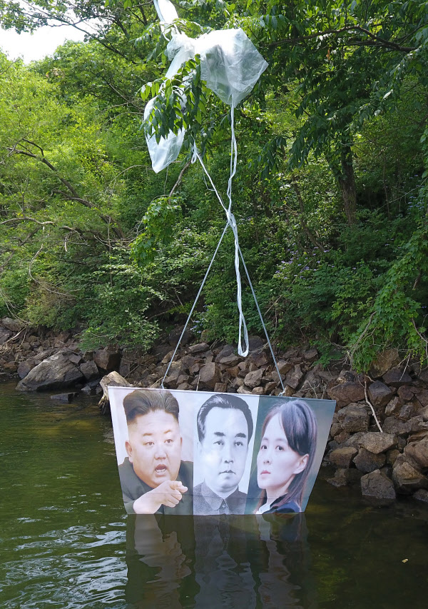 지난 23일 오전 홍천군 서면 마곡리 청평댐 상류에서 발견된 대북전단. /연합뉴스