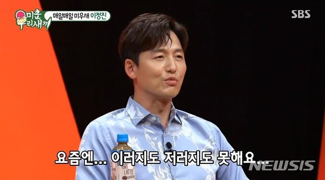 Jungjin Lee/Chum