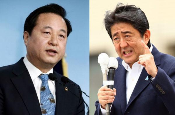 김두관 의원과 아베 신조 일본 총리. /연합뉴스 조선일보 DB