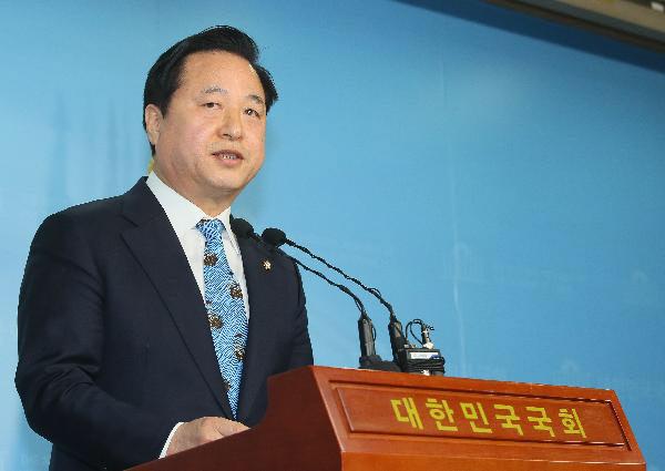 더불어민주당 김두관 의원. /연합뉴스