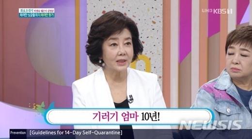 김영란/첨