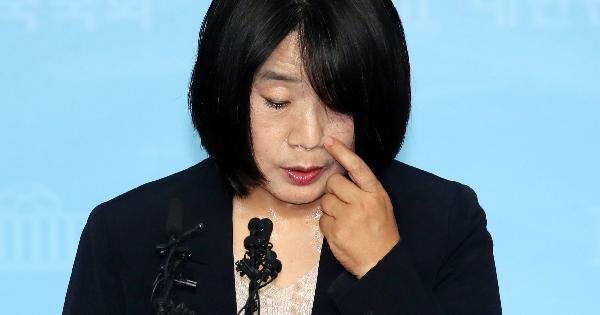 더불어민주당 윤미향 의원/조선DB