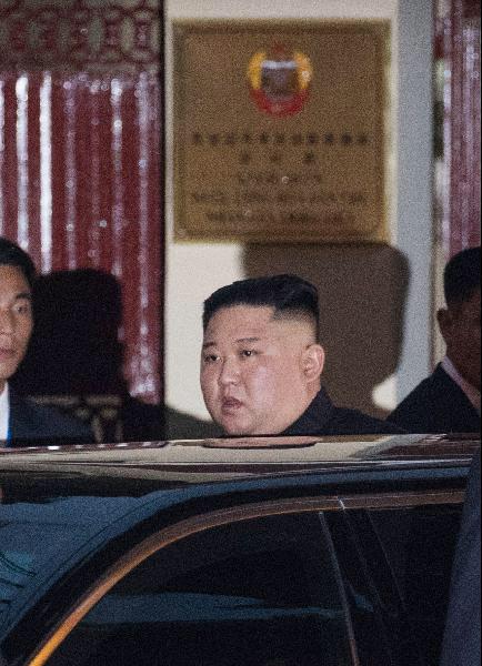 북한 김정은 국무위원장/조선DB