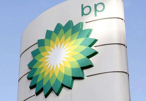 BP의 로고. /트위터 캡처