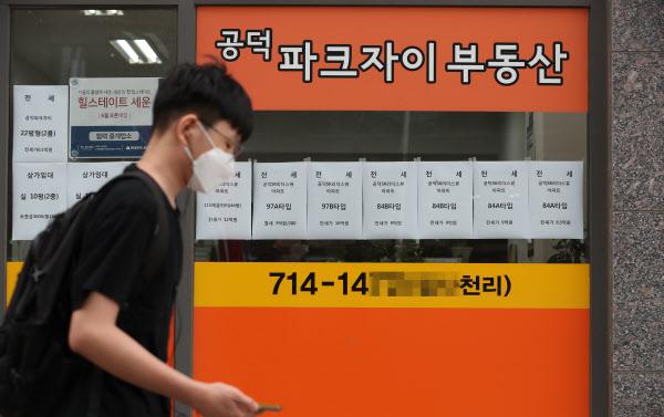 30일 서울 마포구 부동산. /남강호 기자