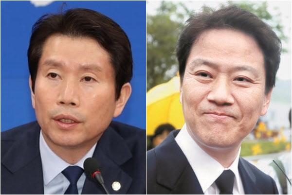 더불어민주당 이인영(왼쪽) 의원과 임종석 전 청와대 비서실장./연합뉴스
