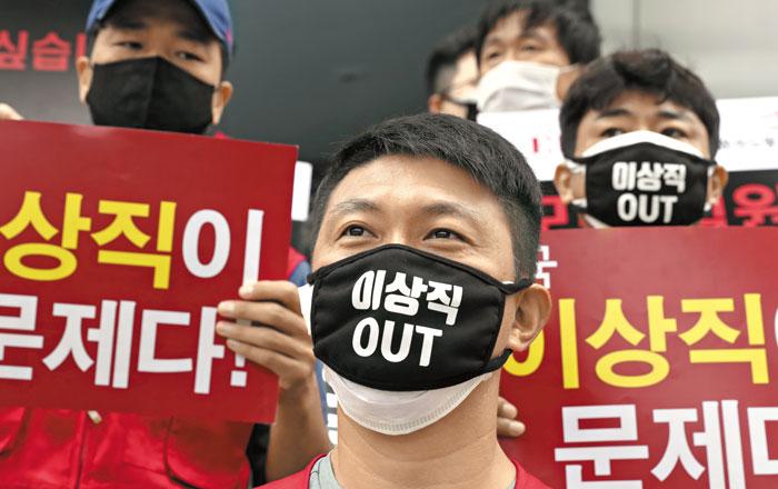 이스타항공 조종사노조 조합원들이 지난 26일 서울 양천구 이스타항공 본사 앞에서 창업주인 더불어민주당 이상직 의원에 대한 규탄 시위를 하고 있다.
