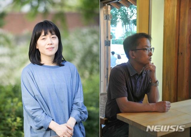 소설가 김숨과 시인 신동옥