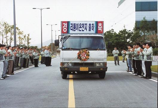 1998년 10월 15일, 삼성SDI가 세계 최고 용량의 원형 리튬이온 배터리를 개발하고 가진 행사. /삼성SDI