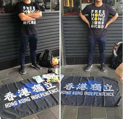 '홍콩보안법' 위반 혐의로 최초로 체포된 남성/홍콩경찰