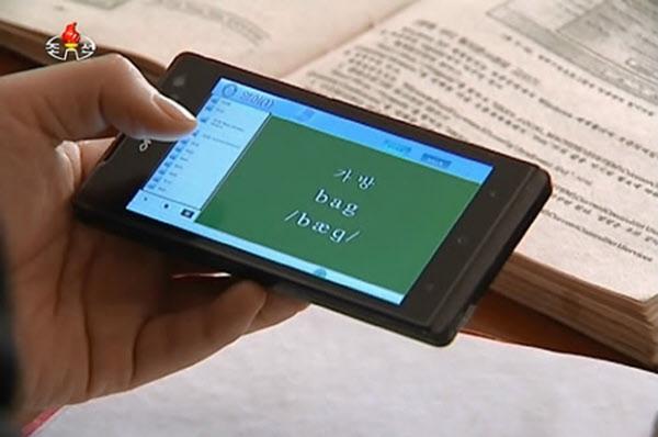 북한 학생이 스마트폰으로 영어 공부를 하는 모습. /연합뉴스