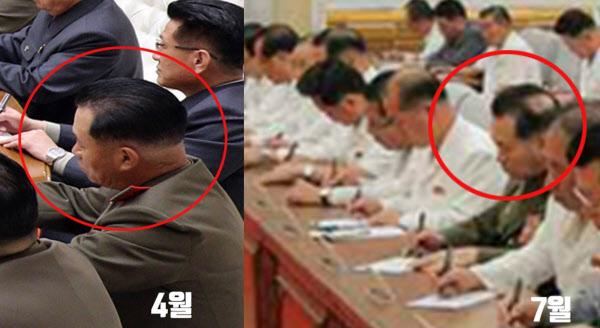 올해 4월과 7월 각각 카메라에 포착된 박정천 북한 군 총참모장 모습. /연합뉴스