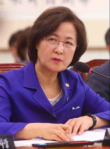 추미애 법무부 장관