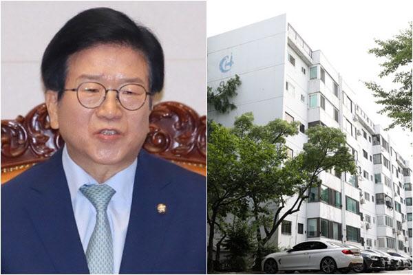 박병석(왼쪽) 국회의장과 박 의장이 서초구 반포동에 소유한 60억원대 재건축 아파트/연합뉴스,뉴시스