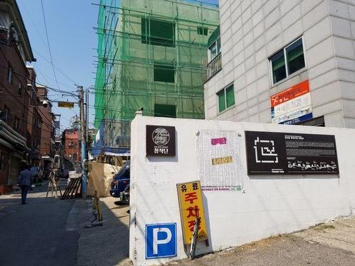 """공급 부족하다는데 도시재생만 속도내는 서울시… """"효과는 별로일듯"""""""