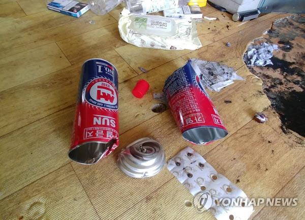폭발한 부탄가스 용기./연합뉴스
