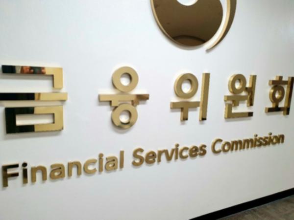 금융위, 인·허가 세분화한 '스몰 라이센스' 연내 도입 구체화