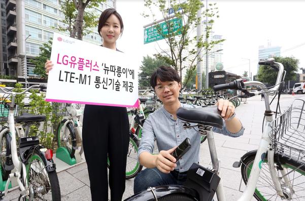 LG유플러스, 서울시 공유자전거 '뉴따릉이'에 LTE-M1 통신기술 제공