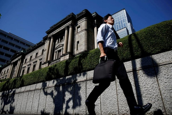 일본은행 전경. / 로이터 연합뉴스