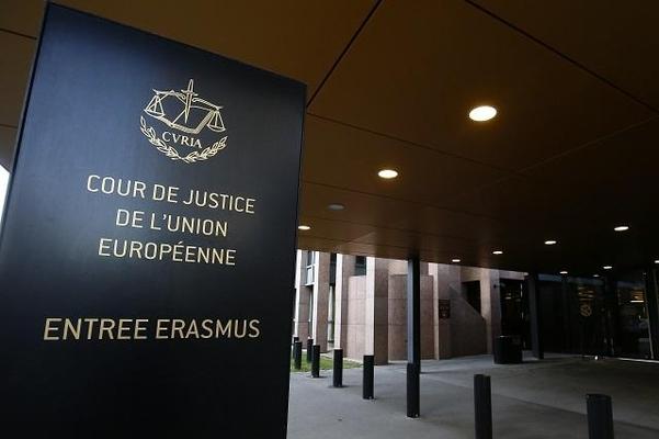 """유럽사법재판소 """"EU-美 데이터 전송 합의 무효"""""""