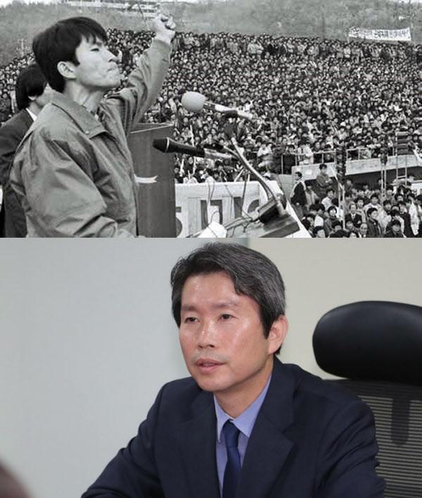 이인영 통일부 장관 후보자의 전대협 의장 시절(위 사진)과 현재 모습(아래 사진). /연합뉴스