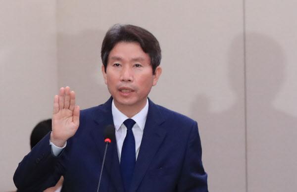 이인영 통일부 장관 후보자/연합뉴스