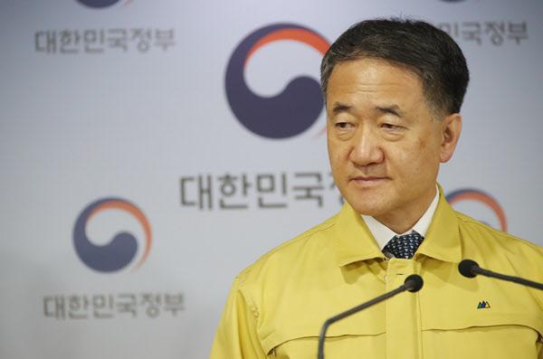 박능후 보건복지부 장관/연합뉴스