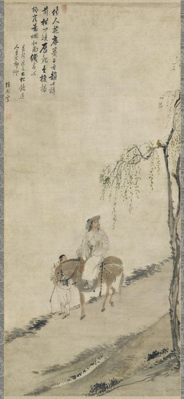 보물 제1970호 김홍도 '마상청앵도'. /국립중앙박물관