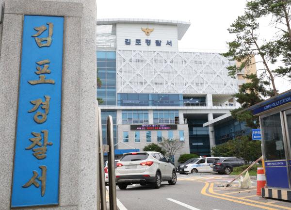 사진은 27일 월북한 것으로 추정되는 20대 탈북민을 수사하는 경기 김포경찰서 전경. /뉴시스