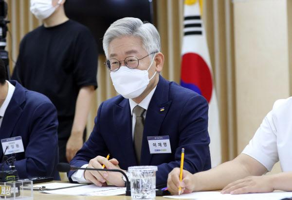 이재명 경기지사. /연합뉴스