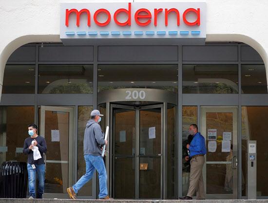 미국 매사추세츠주에 있는 모더나 본사. /로이터연합뉴스